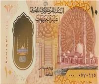 خبير مصرفي:عدد كبير من دول العالم تستخدم العملات البلاستيكيةللحد من التزوير