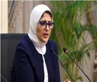 وزيرة الصحة: الإجراءات الوقائية بمطار الأقصر تمت وفق إرشادات «الصحة العالمية»
