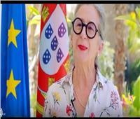 سفارة البرتغال تنضم لسلسة الحوار الثقافي لتشجيع المصممين المصريين   فيديو