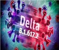 العليا للفيروسات: «دلتا» أسرع انتشارًا من كورونا بنسبة 50%