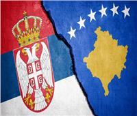 «بوليتيكا»: 10 دول تستعد لسحب اعترافها باستقلال كوسوفو