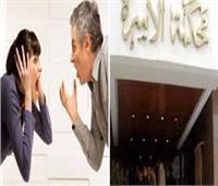 سبب الخلافات الأسرية.. «فتش عن الحموات»