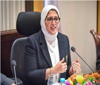 وزيرة الصحة: «الخدمة الوطنية» وفر 1.5 مليون عبوةألبان للأطفال بأعلى جودة