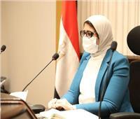 وزيرة الصحة: نسبة الاصابة بالأنيميا تحسنت بين طلاب المدارس