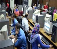 التعليم العالي: 13 كلية تشترط اجتياز اختبارات القدرات والتسجيل إلكترونيا