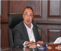 محافظ الإسكندرية يبحث إعادة تخطيط المناطق وتحويلها لمنظومة رقمية