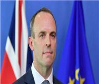 الخارجية البريطانية: حان الوقت لأن توقف إيران أعمالها المزعزعة في المنطقة