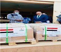 مصرتقدم منحة مساعدات طبية لبوركينا فاسو
