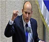 بينيت: إسرائيل قادرة على التحرك بمفردها ضد إيران بعد هجوم الناقلة