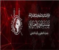 أمين مجمع الفقه الإسلامي بالسودان: نحتاج لمزيد من التنسيق بين المؤسسات الإفتائية