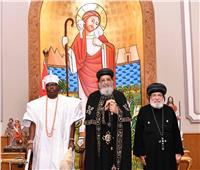 «البابا تواضروس» يستقبل ملك مقاطعة إيرو النيجيرية