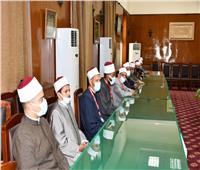 وزير الأوقاف يلتقي المجموعة الثانية من المرشحين لبرنامج «الإمام المفكر»| صور