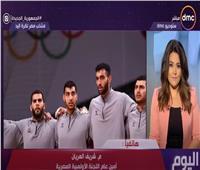 أمين الأولمبية المصرية: نجوم اليد لديهم طموح تحقيق ميدالية