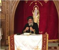 البابا تواضروس يلقي عظته الاسبوعية بدون حضور شعب