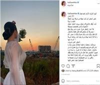 هيفاء وهبي تحيي الذكرى الأولى لانفجار مرفأ بيروت بكلمات مؤثرة