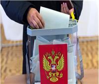 روسيا تخطط لافتتاح 350 مركز اقتراع حول العالم خلال انتخابات الدوما
