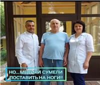 عاد للسير على قدميه..طبيب مصري يغير حياة مريض روسي أصيب بالشلل