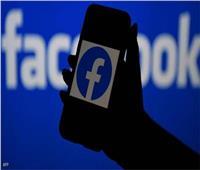 «فيسبوك» يعمل على ابتكار تقنية جديدة تحلل البيانات المشفرة