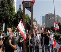 الصليب الأحمر في لبنان: ٦ جرحى خلال تظاهرات وسط بيروت