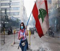 محتجون يحاولون اقتحام مبنى مجلس النواب اللبناني.. والأمن يرد بقنابل الغاز
