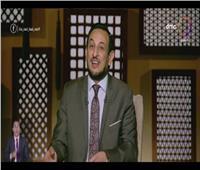 رمضان عبدالمعز: عبادة التغافل وجبر الخواطر خير للناس عند الله  فيديو