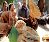 التموين: انتظام صرف الخبز المدعم بـ 5 قروش لحين تحديد السعر الجديد