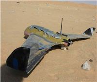 التحالف العربي يعلن تدمير طائرة مسيرة للحوثيين باتجاه خميس مشيط بالسعودية