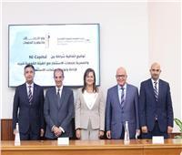 وزيرا التخطيط والاتصالات يشهدان اتفاقية شراكة مع البريد لإتاحة وتوزيع المنتجات الاستثمارية