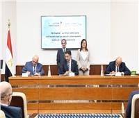 وزير الاتصالات: البريد المصري شريك للمواطن في حياته الاقتصادية والمالية