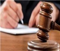 تحديد جلسة محاكمة تاجر الحشيش في مدينة نصر