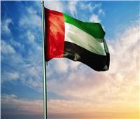 الإمارات تدين استمرار الهجمات الحوثية على خميس مشيط جنوبي السعودية
