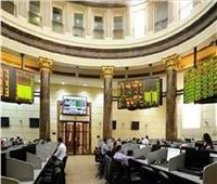 البورصة المصرية تواصل ارتفاعها بمنتصف تعاملات الخميس