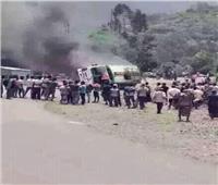 إثيوبيا تحرق 28 شابا من تيجراي