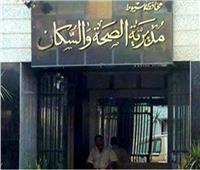قافلة طبية بقرية النهضة بالفرافرة للكشف علي المواطنين بالمجان