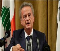 مدع عام لبناني يطلب مستندات من حاكم البنك المركزي