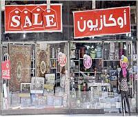 حماية المستهلك: أي تاجر يتلاعب بالأسعار يقدم للمحاكمة القضائية