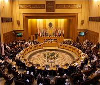 «جامعة الدول» تستعد للقمة العربية الإفريقية الخامسة بالرياض