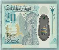خبير مصرفي عن العملات البلاستيكية: «مش بتبوظ من المايه»