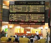 بورصة أبوظبي تختتم تعاملاتها بالمنطقة الخضراء