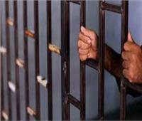 السجن المشدد 3 سنوات لطالب خطف طفلة وهتك عرضها في الصف
