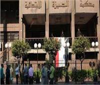 المؤبد لعاطلين سرقا 8 مواطنين بالإكراه في أطفيح
