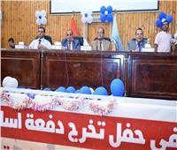 تربية سوهاج تحتفل بتخريج دفعة جديدة بحضور قيادات الجامعة