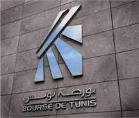 بورصة تونس تختتم تعاملات الخميس على انخفاض