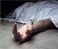 زوج يقتل زوجته بميت نما بالقليوبية ويُحاول الانتحار