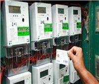 الكهرباء: شحن العدادات مسبوقة الدفع بالهاتف المحمول
