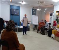 بدء البرنامج التدريبي «إدارة مجموعات الإدخار والإقراض» بالشرقية