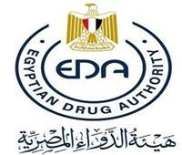 هيئة الدواء تحذر من خطورة استخدام أدوية الكورتيزون والهرمونات