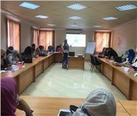 القومي للمرأة ينظم البرنامج التدريبي «إدارة مجموعات الإدخار والإقراض» بقنا