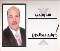 الصناعة ومستقبل مصر الاقتصادي