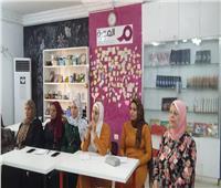 «القومي للمرأة» يواصل البرنامج التدريبي «إدارة مجموعات الإدخار والإقراض»